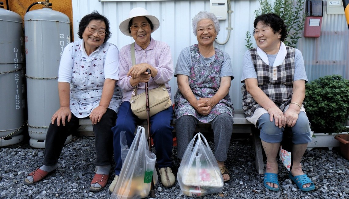 Japan to share elderly care vision at Innovation Labs ...